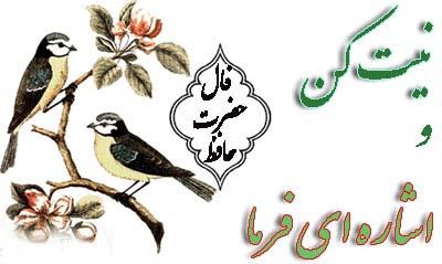 Chat Room Farsi Baran